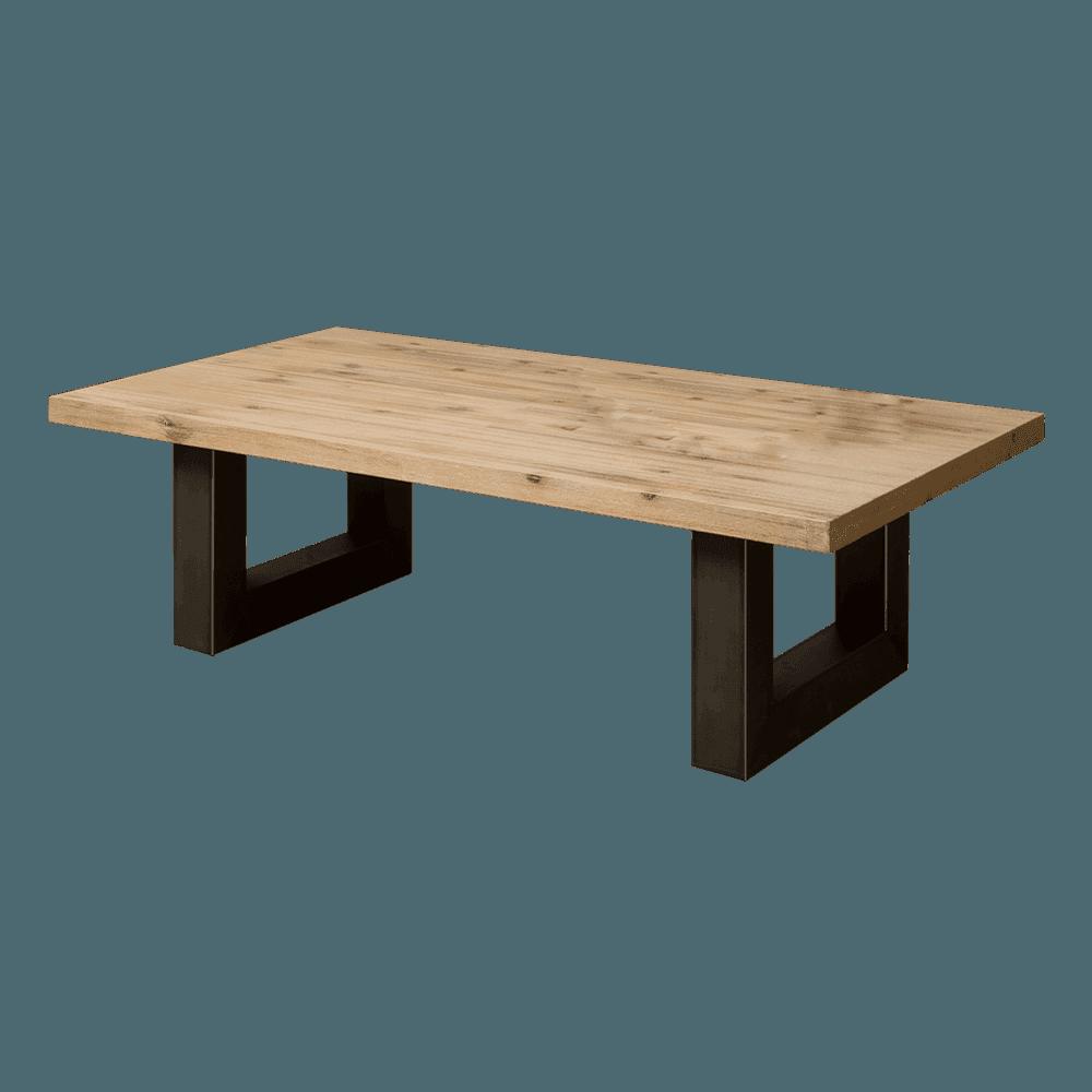 Tafel - Salontafels - Trego - coffee table